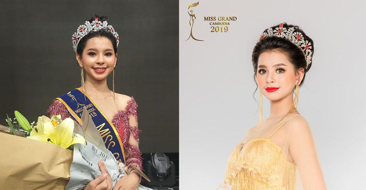 សោកស្តាយណាស់! Miss Grand Cambodia 2019 ដេត ស្រីនាឌ ខកខានទៅប្រកួត Miss Grand International 2019 នៅប្រទេស Venezuela ដោយសារតែរឿងបែបនេះ!