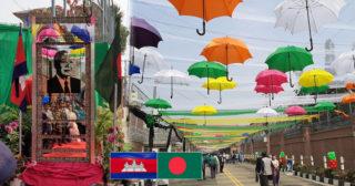 """ស្អាតណាស់! វិថី """"Park Rode"""" នៅប្រទេសបង់ក្លាដេស ត្រូវបានរៀបចំប្តូរទៅជា """"King Norodom Sihanouk Road"""""""